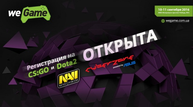 Na`Vi Cup by Cyber Zone